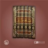 سلسلة كتب إحياء علوم الدين 6 أجزاء للكاتب : أبو حامد الغزالي , دار الفيحاء ودار المنهل ناشرون