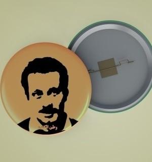 دبوس وطن الكتب : صورة الروائي الفلسطيني غسان كنفاني