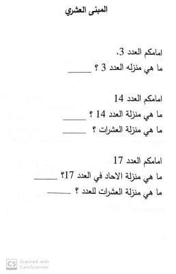 كتاب تلوين : خطوات الي المدرسة 9-1760