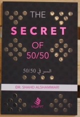 The Secret of 50/50 by Shahd Alshammari
