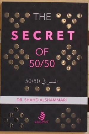 The Secret of 50/50 by Shahd Alshammari