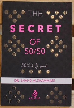 The Secret of 50/50 by Shahd Alshammari -0