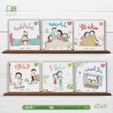 سلسلة جاد وتالا للأطفال 6 أجزاء